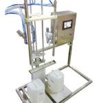 ДВ-2ПН напольная весовая установка розлива в канистры и вёдра
