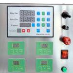 Автоматический 4-х канальный перистальтический дозатор панель управления