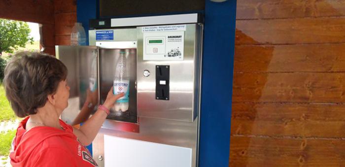Торговый автомат по продаже молока